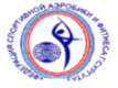 Федерация спортивной аэробики и фитнеса г. Сургута