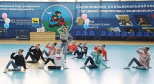 Танцевальные сборы отделения спортивной аэробики