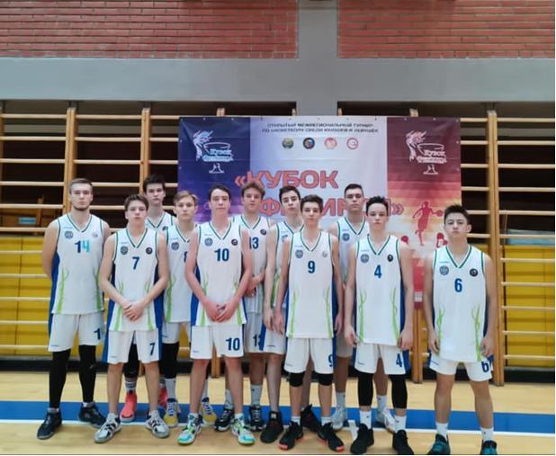 Первенство УРФО по баскетболу среди юниоров до 18 лет