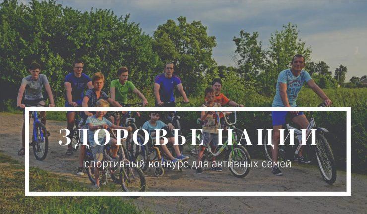 Уважаемые жители города Сургута!