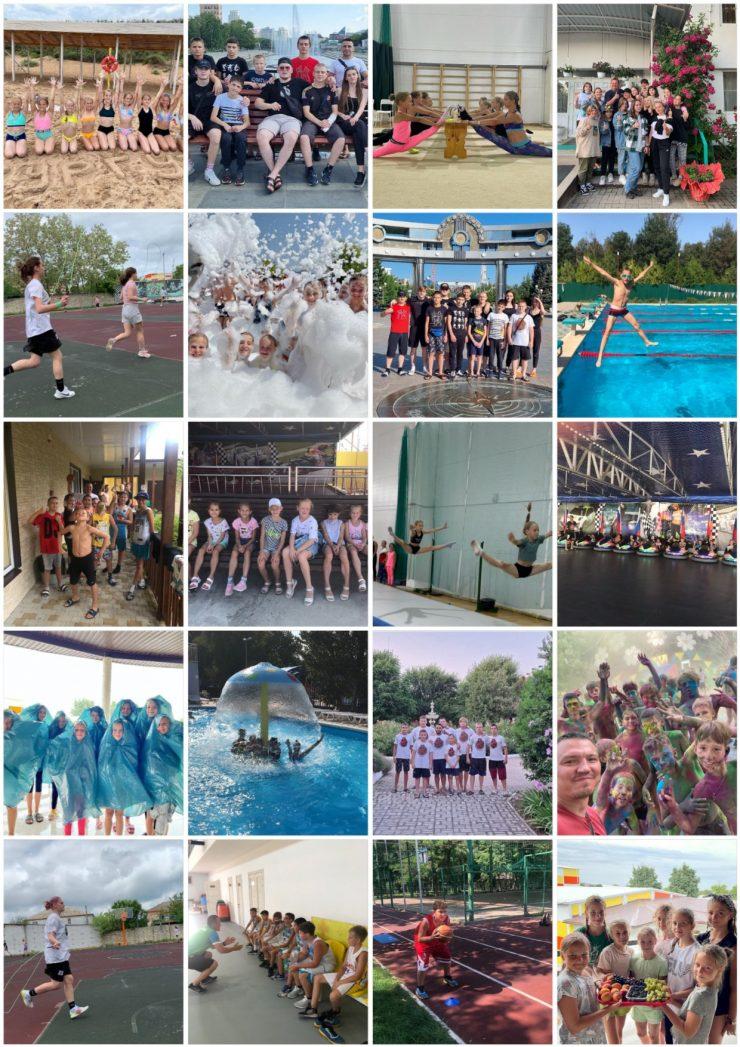Наше спортивное лето