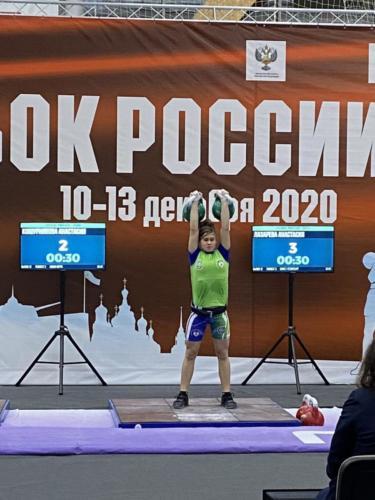 Кубок России по гиревому спорту. 10-13 декабря 2020г. Санкт Петербург